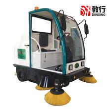 潍坊驾驶式扫地机DX1800