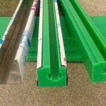 供应绿色耐磨超高分子量聚乙烯链条导轨图片