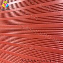 河北鑫辰专业生产橡胶高压绝缘胶垫来电定制图片