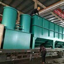 居民生活污水处理地埋一体化污水处理生活污水处理设备生产厂家图片