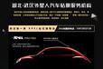 武汉外星人汽车贴膜-汽车漆面膜-XPEL隐形车衣-质保十年