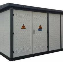 自贡安装箱式变压器报价图片