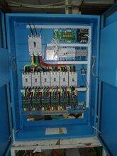 襄樊配电柜生产厂家图片