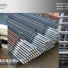 哈爾濱眾仁機械供應優質凡爾體摩擦焊機、聯軸器摩擦焊機圖片