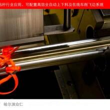黑龙江厂家众仁机械供应优质石油钻杆摩擦焊机图片