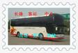 客運專線:高密到松原汽車(客車票多少錢)提前訂票