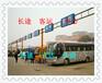 和必威类似的平台_潍坊到恩施长途客车时刻表:驾驶员电话