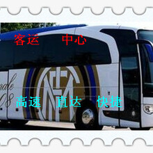 客车)烟台到海门客运汽车发车问询155图片