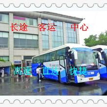 客車)平度到四平長途客車票:運行時間圖片