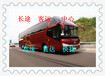 新博娱乐网站是多少_潍坊到桂林长途客车时刻表:线路直达