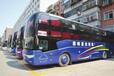 高密到贛州市的客車歡迎來電