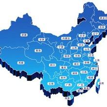 湖北武漢地區到寶雞客車票春運提前預定圖片