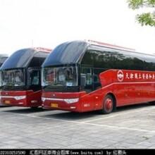 武漢到東莞豪華客車(歡迎乘坐線路直達)圖片