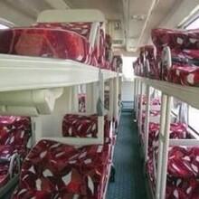 即墨到宿州营运大巴票价+乘车线路表图片