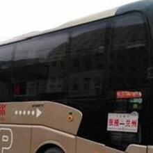 武漢到西安的汽車(歡迎乘坐時刻表公告)圖片