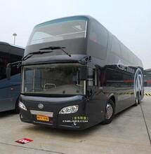 湖北荊州地區到常州大巴車每天一班車客車票價歡迎咨詢圖片