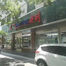 山东泰安哪里有安利专卖店店铺位置都在哪里图片