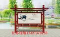 揚州宣傳欄廠家直銷核心價值觀黨建標牌