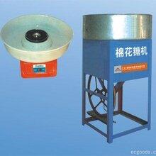 文强机械供应棉花糖机厂家直销创业小设备