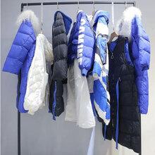 广州格悦2019新款冬装杂款包高比例羽绒服品牌折扣女装