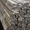 无缝铝管5052无缝铝管6061价格