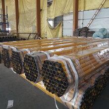 鸿兴皓达生产煤改气涂塑钢管天然气涂塑钢管黄色涂�|塑钢管欢迎来电图片