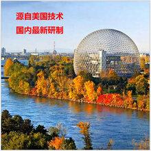 武汉哪里有鸟巢温室