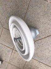 厂家大量直销绝缘子陶瓷绝缘子U160BP