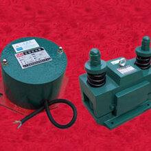 陕西专业生产仓壁振动器