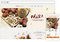 企业网站建设服务企业网站改版企业网站设计图片