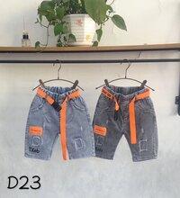 巴拉巴拉,绘画画,牛仔裤休闲裤专注品牌童装批发
