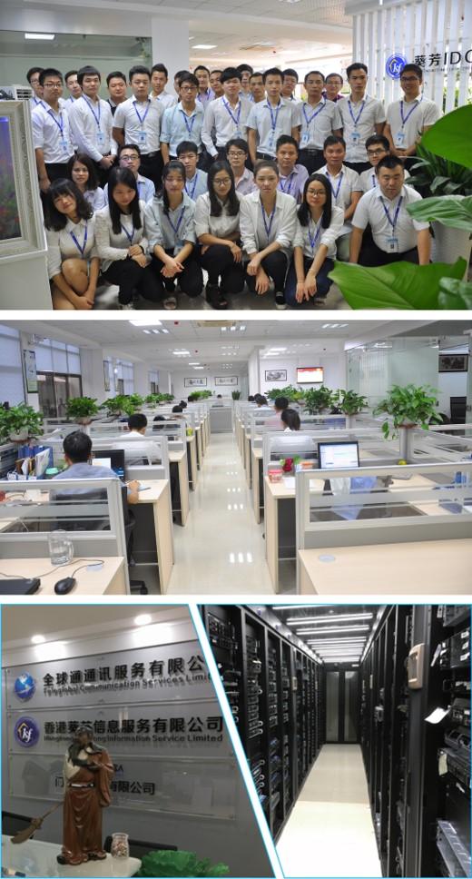 菲律宾服务器租用托管,香港机房BGP智能网络国际带宽免备案可测试