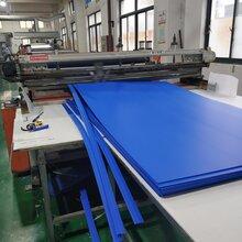苏州塑料中空板垫板pp万通板隔板塑料瓦楞板周转箱图片
