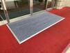 樂山防塵地毯