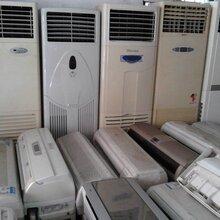 萧山二手空调回收公司