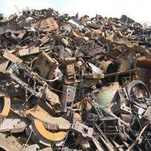 高价上门回收废旧金属