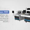 众博信AOI光学扫描仪厂家直销单面