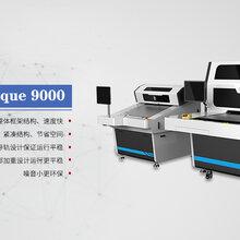 AOI扫描仪单面全自动