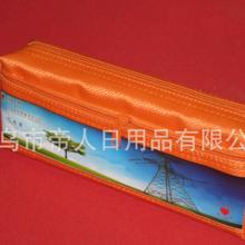寧波筆袋批發市場圖片