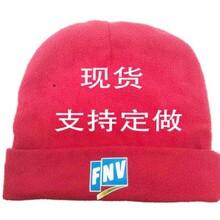 鄭州帽子定制圖片