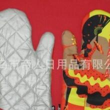 南京微波爐手套定制圖片