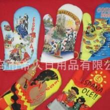 上海微波爐手套定制價格圖片