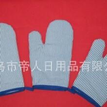 上海微波爐手套批發市場圖片