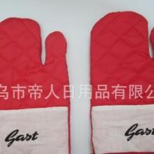 上海微波爐手套質量保障圖片