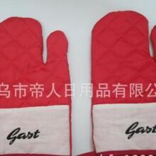 宁波微波炉手套质量保障图片
