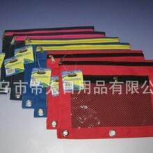 金華文件袋價格圖片