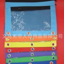 寧波文件袋生產廠家圖片