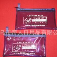 南京文件袋廠家直銷圖片