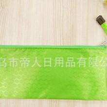 天津文件袋定制圖片