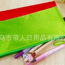 深圳文件袋生產廠家圖片